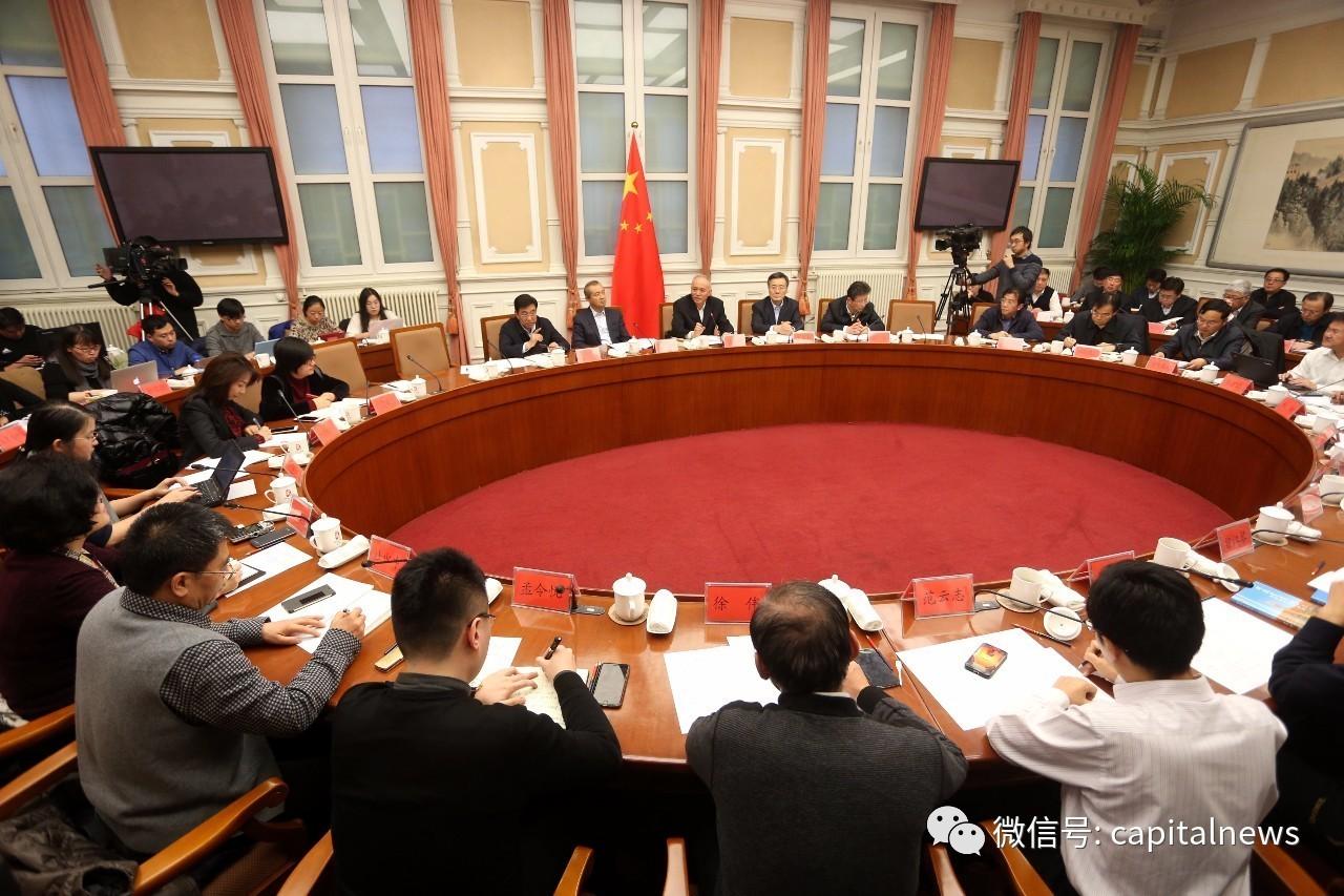 蔡奇对话北京市民谈雾霾治理 提10方面举措(组图)