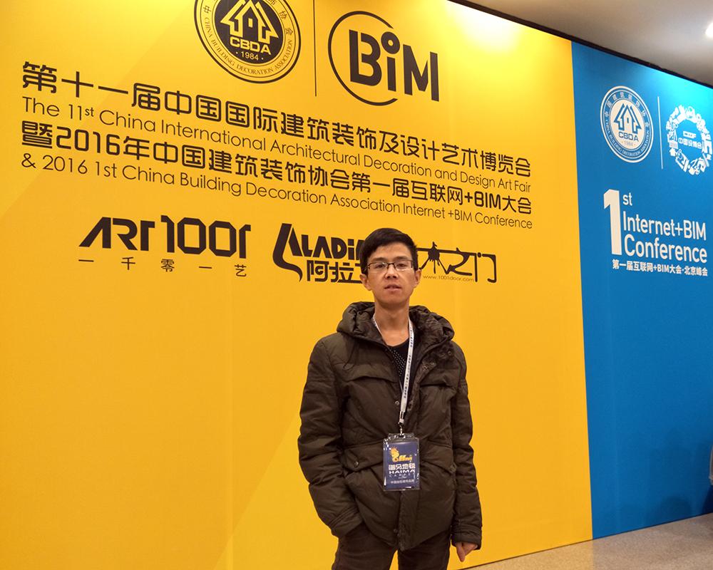 """国际环艺创新设计作品大赛(华鼎奖)博物馆空间类二等奖""""的张伟设计师"""