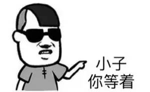 药店男夜闯镰刀,只为一盒男性用品?龙珠芷v药店儿情趣内衣图片
