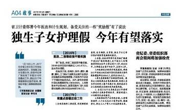 华西村人均收入_河南省人均寿命