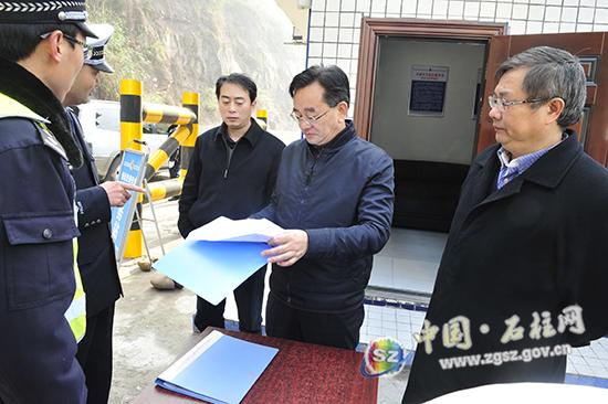 石柱书记蹇泽西:尽职履责切实抓好安全生产工作