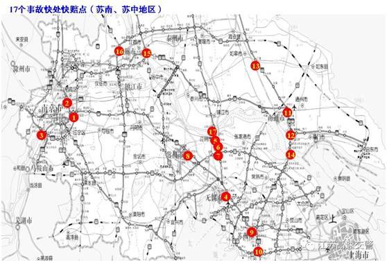 【苏南,苏中地区】 【哪些属于高速公路轻微交通