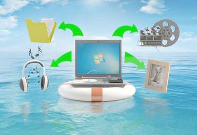 免费数据恢复软件好用吗?一键帮你找回数据