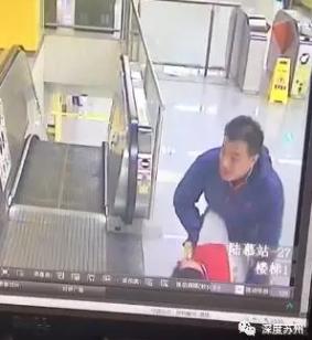 辣眼睛!男子在地铁站强吻保洁阿姨后逃离(组图)