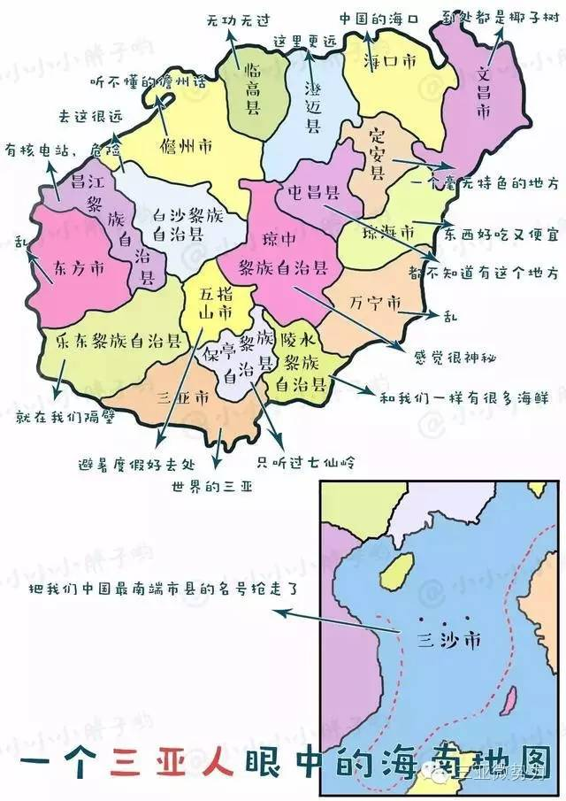 一个三亚人眼中的海南地图是这样的 儋州美景美吃美调声,三万游人不