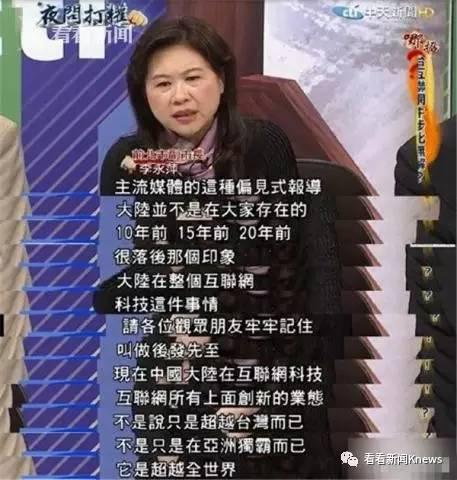 不再吃不起茶叶蛋 台北前市长:别再做井底之蛙