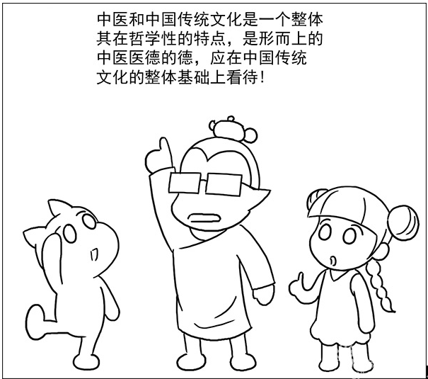 手绘漫画推养生,《大漫中医》走红背后的故事