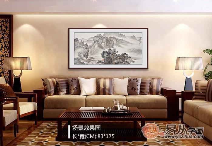 4.沙发墙的画一般是多大的?客厅颜色也是影响装饰画尺寸的因素。 客厅颜色也是影响装饰画尺寸的因素,说这话,可能大家会觉得不可信。但是例如整体空间的色调相对沉闷,就应该挑选小尺寸装饰画,反之,如果空间的色调相对活泼,就应该选用较大的装饰画尺寸;因此我们不能忽视客厅颜色; 推荐:江南情诸明山水画《等闲识得东风面万紫千红总是春》