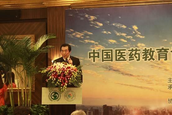 中国医药教育协会医联体工作委员会成立大会在