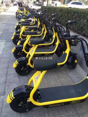 小黄蜂共享电动车亮相北京:造型别致