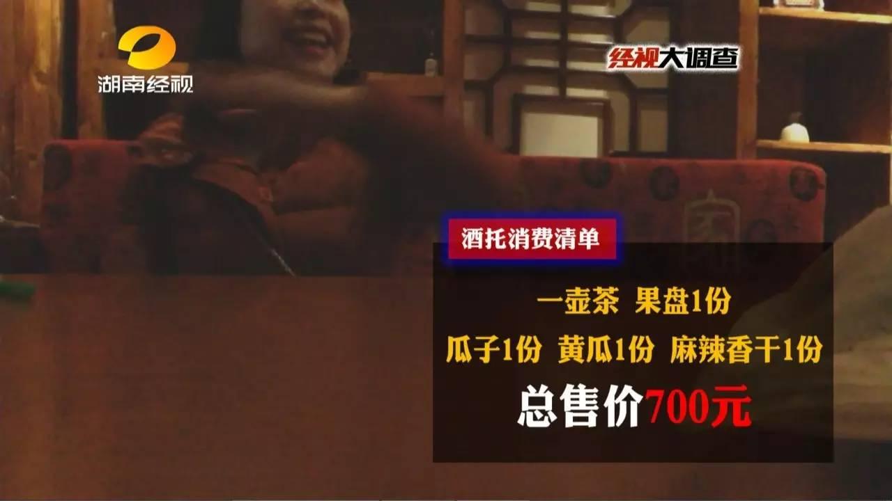 杭州金马国际酒店到西溪湿地公交路线最新能打开的