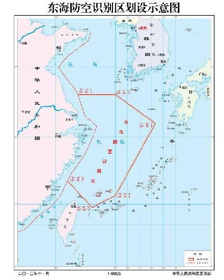 中国回应:美轰炸机进入中国东海防空识别区