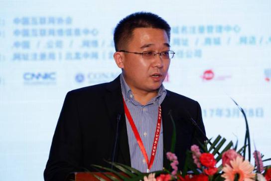 中文域名行业发展联盟成立,发力推进中文域名应用6