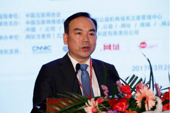 中文域名行业发展联盟成立,发力推进中文域名应用3