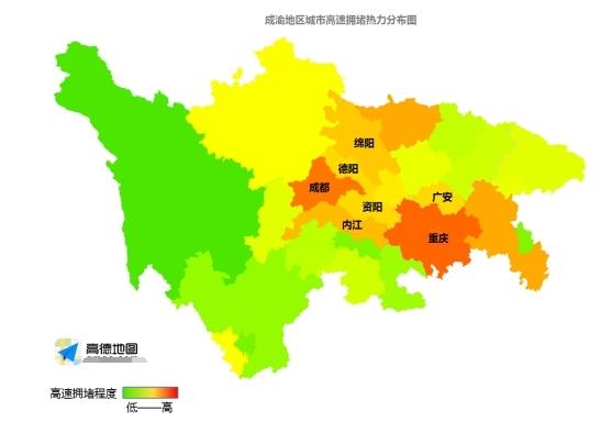 眉山地图ppt素材