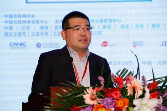 中文域名行业发展联盟成立,发力推进中文域名应用2