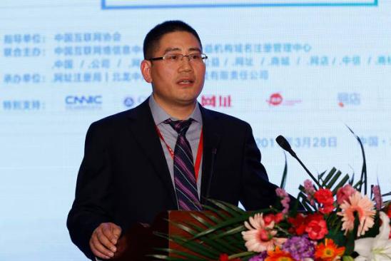 中文域名行业发展联盟成立,发力推进中文域名应用15