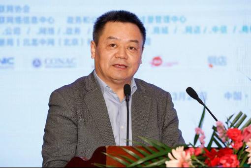 中文域名行业发展联盟成立,发力推进中文域名应用1