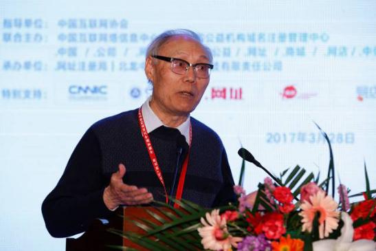 中文域名行业发展联盟成立,发力推进中文域名应用4