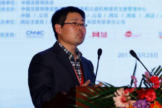 中文域名行业发展联盟成立,发力推进中文域名应用9