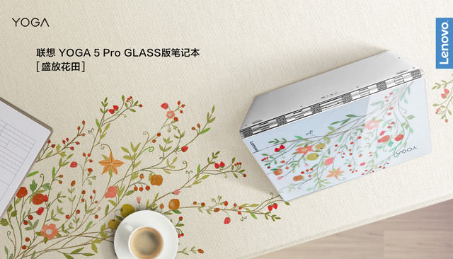 材质独一无二联想YOGA 5Pro Glass登场