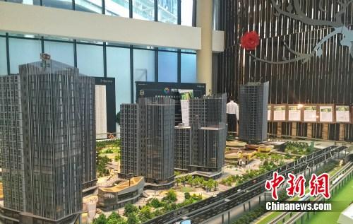 资料图:北京某楼盘销售中心。<a target='_blank' href='http://www.chinanews.com/' ></p><p>中新网种卿摄
