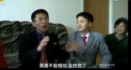 平壤金日成大学分配新房 教员对镜头大哭:太豪华了!