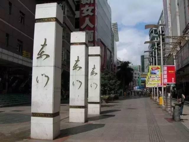 8条线个地标建筑和景点让你玩转深圳! 水族资讯 南京水族馆第12张