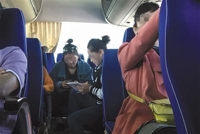 """河南女游客参加北京一日游被骗近万疑被""""催眠"""""""