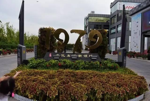 8条线个地标建筑和景点让你玩转深圳! 水族资讯 南京水族馆第4张