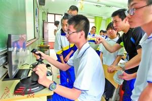 新初中:广州趣味出现实验班篮球赛动向初中方案图片