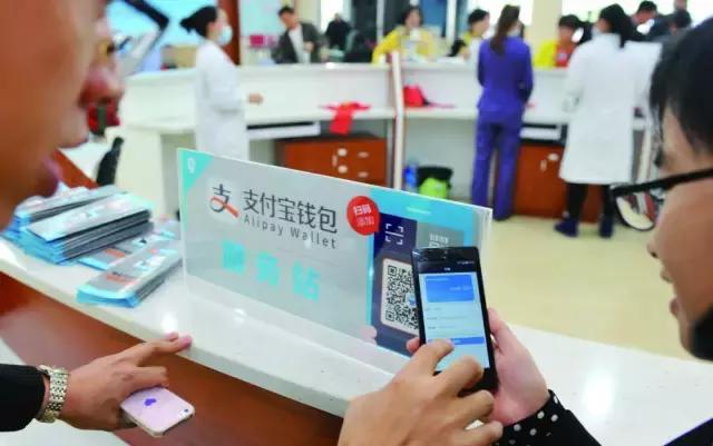马云进军传统医疗行业,马云的互联网医院之路开始 风云人物 第2张
