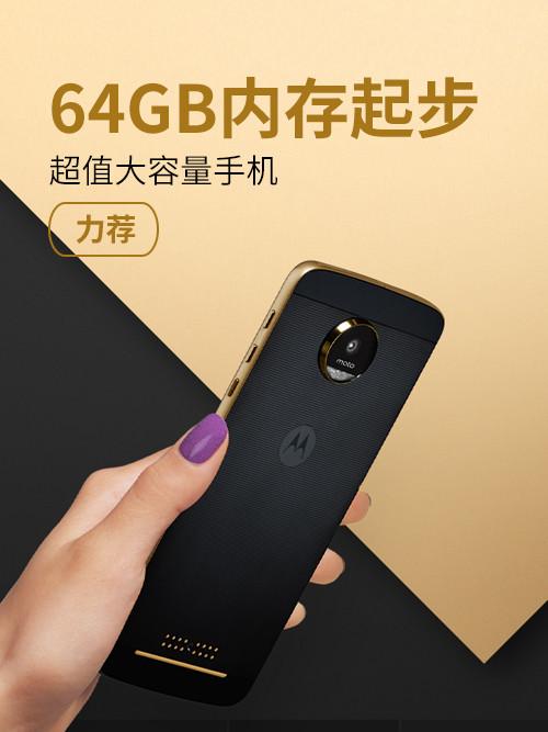 最高6GB/64GB起步超值大容量手机力荐