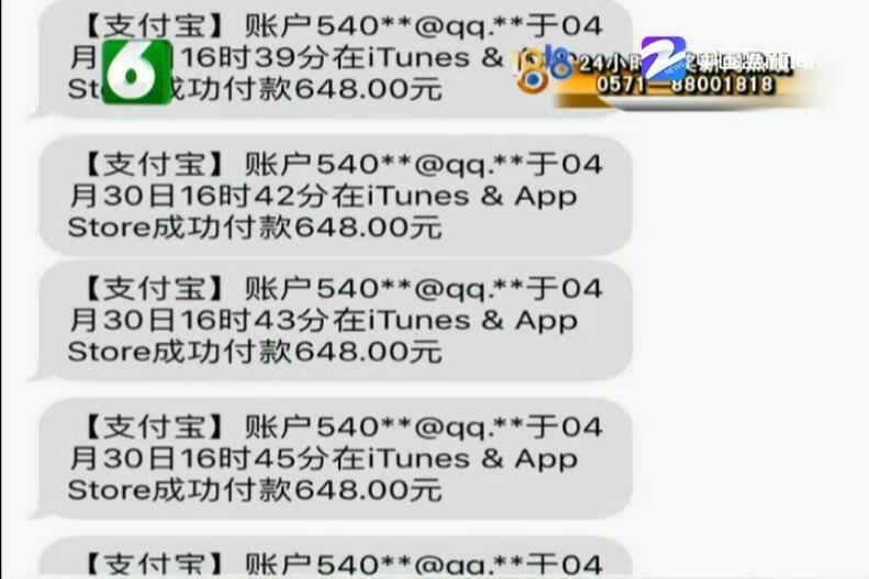 """三年级学生玩""""王者荣耀"""" 半小时花5000多元"""