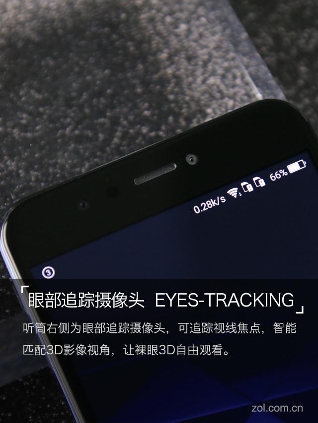 这黑科技才够黑裸眼3D手机ivvi K5全评