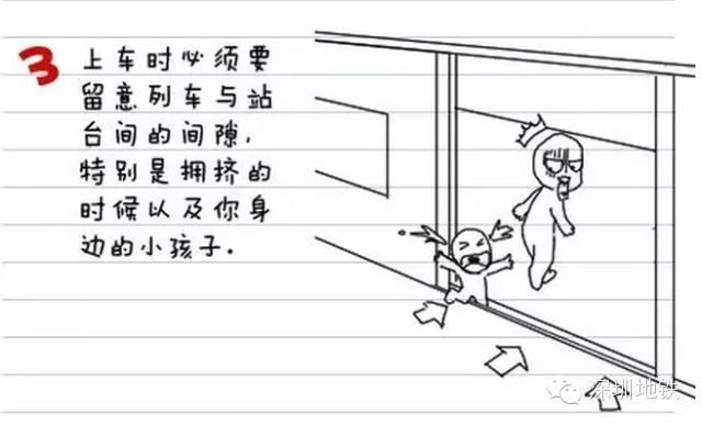 电路 电路图 电子 原理图 640_387