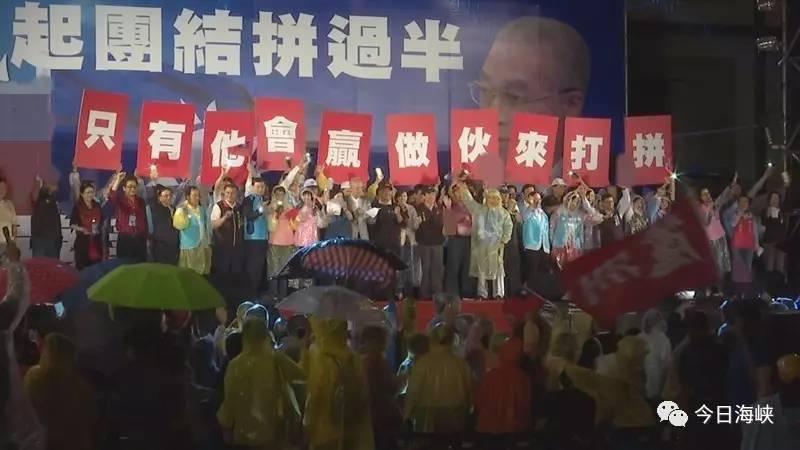 """一位台湾南部民众眼里的""""吴敦义大胜"""" (组图)"""