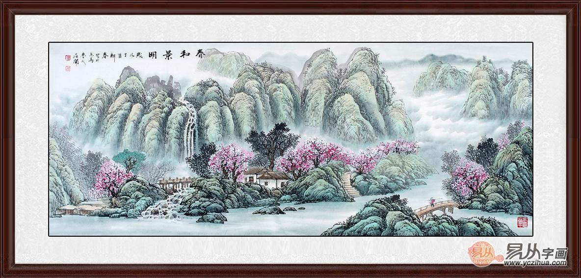 http://static.yczihua.com/images/201705/goods_img/6890_P_1494179345921.jpg