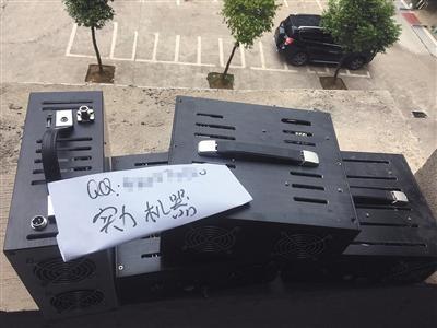 某伪基站卖家所展示的伪基站产品。