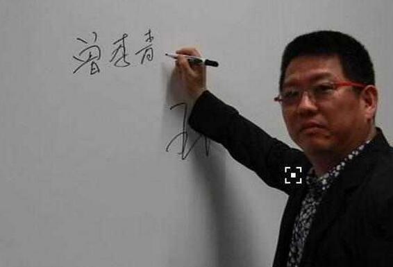 """细数""""腾讯QQ""""的前10个用户:有一个竟至今不知身份!"""