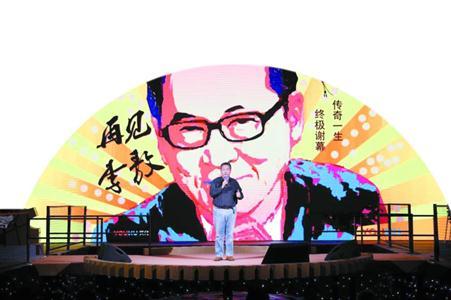 83岁李敖用节目告别世界:《再见李敖》再无相见