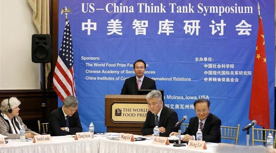 中国3分钟:中国智库访美 两国再谈经贸
