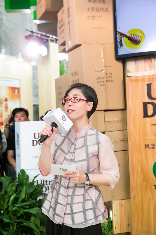 欧莱雅(中国)大众化妆品部品牌传播总监朱宁女士致辞.jpg