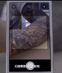 马云再放豪言:手机将在5年内消失! - 粉伊香 - 粉伊香