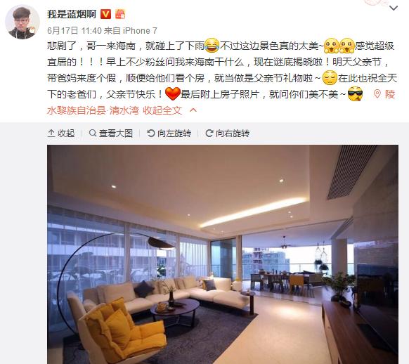 95后王者荣耀主播送父千万豪宅曾去上海交大讲宫本武藏