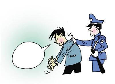 男子花20万买官 提拔者落魄后他威胁其返还买官钱