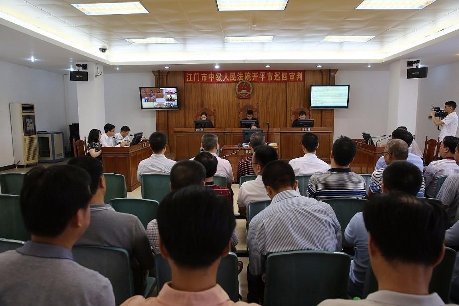 村民状告政府行政不作为 广东开平市长出庭应诉