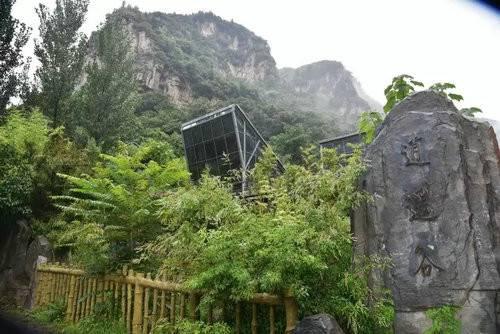 山里的美好生活雨中漫步浮戏山逍遥谷