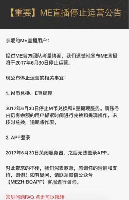 QQ图片20170704091847