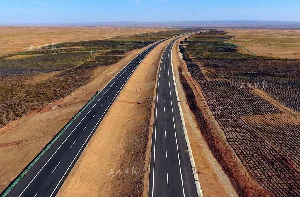京新高速全线通车 缩短北京乌鲁木齐里程1300公里